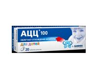 ацетилцистеин инструкция по применению для детей - фото 5